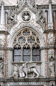 Basilica on St. Mark's square in Venice — Foto de Stock