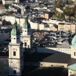 Stock Video: Salzburg Dom