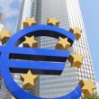 Stock Video: EuropeCentral Bank skyscraper and Euro symbol