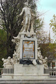 Mozart Memorial - Vienna — Stockfoto
