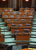 Astrian Parliament - Vienna — Stock Photo
