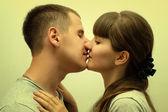 Kiss — Foto de Stock