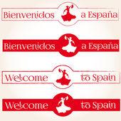 欢迎来到西班牙vítejte v španělsku — 图库矢量图片
