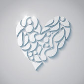 Heart over gray background — Stockvector