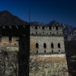 Great Wall of China — Stockfoto #38875657