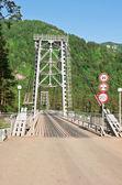 Železný most — Stock fotografie