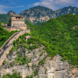 Great Wall of China — Foto de stock #40117135