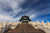 Temple of Heaven from side view — Stock Photo