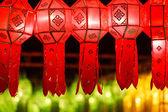 Close-up colorful international lanterns — Stock Photo