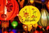Close-up colorful international lanterns — Stockfoto