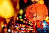 Beautiful international lantern illuminating in night time — Stockfoto
