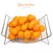Metal fruit basket on a white background — Stock Photo