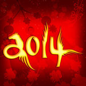 Chinese 2014 horse new year — Stock Photo