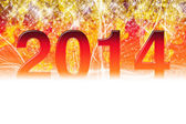 2014 horse new year — Stock Photo
