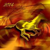 2014-Chinese Horse — Stock Photo
