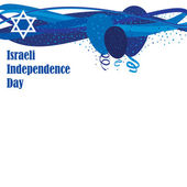 Israel Independence Day — Stock Photo