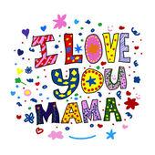 Te amo mama — Foto de Stock