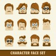 Men character icons — Stock Vector #38958135