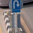 Foto Stock: Turn back road sign