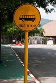 Bus stops — Zdjęcie stockowe