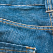 Stock Photo: Denim Jean