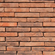Brick brick — Stock Photo #41294901