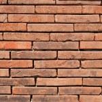 Brick brick — Stock Photo #41294901