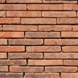 Brick brick — Stock Photo