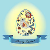 An egg with a blue ribbon Ornament with bird, flowers, buds, branches. Congratulations with Easter. — Stock Vector