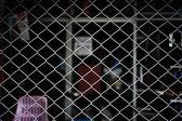 护栏网 — 图库照片