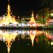 Wat Jong Klang temple reflected in the Nong Jong Kham pond in Ma — Stock Photo #45531593