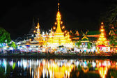 Wat Jong Klang temple reflected in the Nong Jong Kham pond in Ma — Stock Photo
