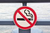 No smoking sign in park.  — Stock Photo