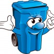 Stock Photo: Wheelie bin