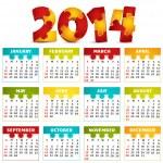 Calendar — Stock Vector #39275927