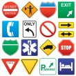Stock Vector: Road signs
