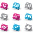 3D icons — Stock Vector #45205757
