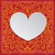 Vettoriale Stock : Red paper heart Valentines day card