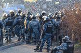 KIEV, UKRAINE - 18  February — Stock Photo