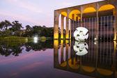 Brasilian modern building — Stock Photo