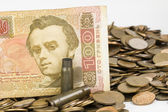 Russian and Ukrainian money. — Stock Photo