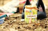Un pot fait maison de rêves — Photo