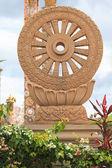 Wheel of Law or Dhamma-Jakra — Stock Photo