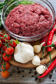 Minced meat with vegetables — Stock Photo