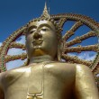 Stock Photo: Sitting Buddhin gold - Wat PhrYai. closeup