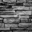 Hi-Res Muti-Textured Brick Backgrond — Stock Photo