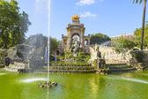 Park ciutadella v barceloně — Stock fotografie