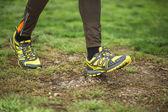 Jogging person in park — Stock Photo