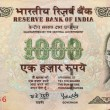 Stock Photo: 1000 Rupee Note with MahatmGandhi