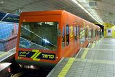 Carmelit 地下火车 — 图库照片